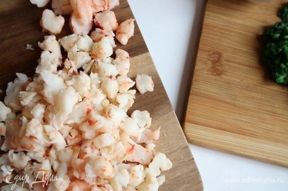 Креветки отварить в течение 2-3 минут в небольшом количестве подсоленной воды (3 грамма соли). Порезать кусочками.
