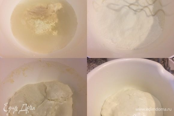 Когда опара будет готова, в миске смешать всю опару, воду, дрожжи и все хорошо перемешать миксером 3–5 минут. Муку просеять и начать постепенно добавлять в тесто, месить тесто миксером 5–7 минут сначала на средней скорости, а затем на высокой. В конце замеса добавить соль и месить миксером еще 5 минут. В конце тесто должно собраться в шар и стать очень гладким и эластичным. Миску слегка смазать маслом, положить тесто, накрыть пленкой и оставить при комнатной температуре на 2–2,5 часа.