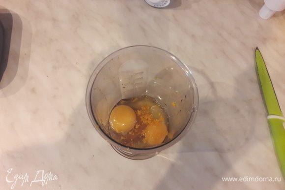 Яйца, сахар, мед, апельсиновую цедру от половины апельсина и корицу поместить в емкость для взбивания.