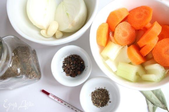 Приготовить все необходимое для маринада. Лук и чеснок почистить, морковь почистить и порезать кружочками, стебель сельдерея — кусочками. Специи слегка истолочь в ступке.