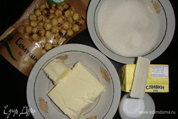 1 день. Готовим соленую карамель. Тонким слоем сахара засыпаем дно сотейника с толстым дном и ставим на средний огонь, не мешаем. Как только сахар начнет таять, подсыпаем еще немного, и так, пока весь сахар не растопится, в конце можно начать мешать сахар. Когда почти весь сахар растопится, ставим на плиту сливки и доводим до кипения.