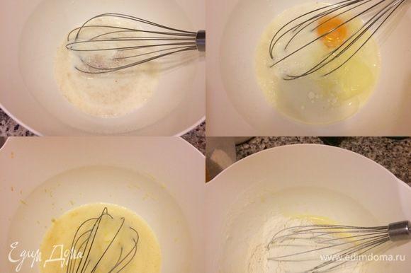 Тесто. В миске смешать теплое молоко, сахар и ванильный сахар. Добавить яйцо комнатной t, масло, соль, цедру и перемешать венчиком. Просеять муку и начать постепенно добавлять в тесто (муки может уйти чуть больше или чуть меньше).