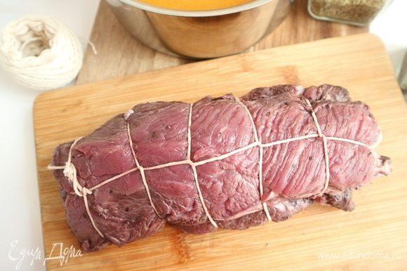 Перевязать мясо кулинарной нитью.