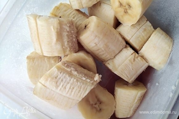 Бананы очистить от шкурки, нарезать кусочками и поместить в морозилку на 2 часа.