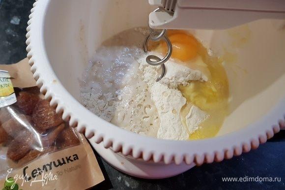В большую чашку высыпать 225 г муки, соль, перемешать, разбить яйцо, влить растопленное сливочное масло комнатной температуры, молоко с дрожжами и замесить тесто. Тесто накрыть и убрать в теплое место для подъема на 1–1,5 часа. Подошедшее тесто обмять и опять убрать для подъема еще на такое же время.