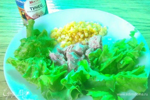 Тунец ТМ «Магуро» поломать на кусочки. Листья салата порвать, с кукурузы слить жидкость.