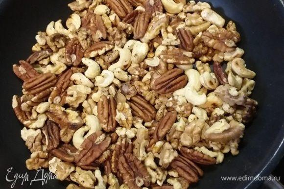 Орехи (в оригинальном рецепте грецкие, у меня — микс из грецкого, пекана и кешью) обжарить на сухой сковороде, остудить и порубить. Орехи смешать с корицей и коричневым сахаром. Изюм замочить на час в роме или в чае. Яблоки очистить и нарезать на тонкие дольки.