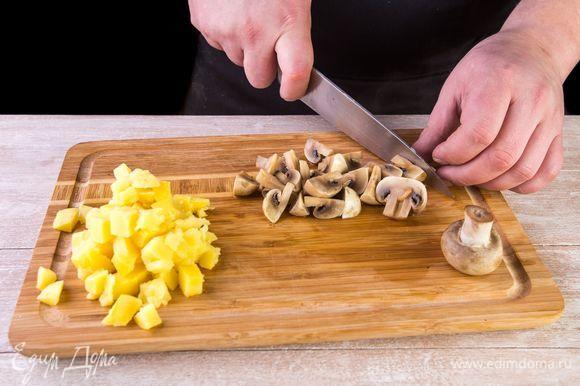 Такими же кубиками нарежьте грибы и картофель.
