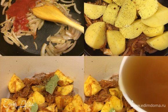 В эту же сковороду добавить масло, крупно нарезанный лук, чеснок и потушить, затем добавить пассату, перемешать и тушить еще одну минутку. Картофель крупно нарезать, добавить к луку, посолить и поперчить. Сверху на мясо выложить лук с картошкой, добавить перец чили, майоран, лавровый лист и полить все горячим бульоном.