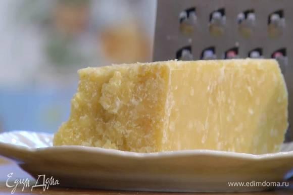 Сыр натереть на крупной терке, половину добавить к супу и все еще немного взбить.