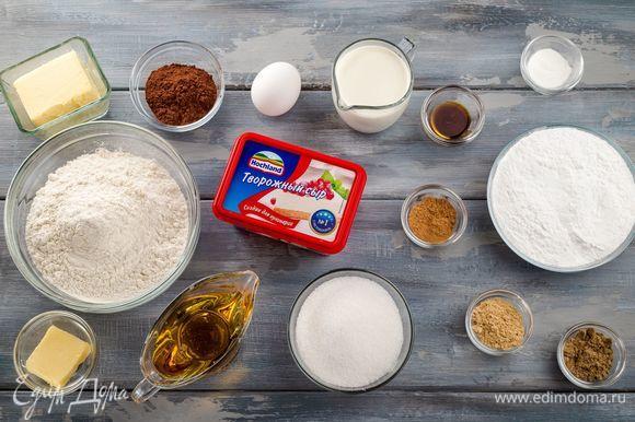Для приготовления пасхальных пряников нам понадобятся следующие ингредиенты.