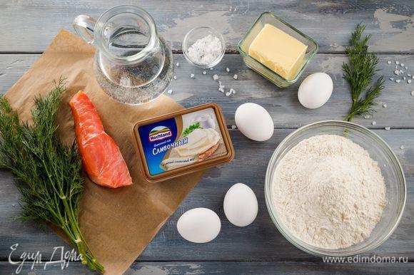 Для приготовления профитролей со сливочным сыром и лососем нам понадобятся следующие ингредиенты.