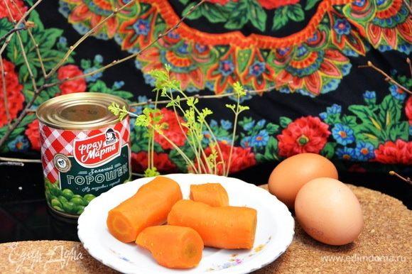 Варим яйца вкрутую. Варим морковь до мягкости.