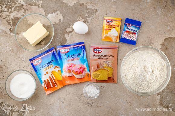 Для приготовления пасхального песочного печенья нам понадобятся следующие ингредиенты.