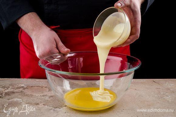 В растопленное сливочное масло добавьте сгущенку.