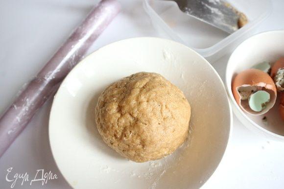Скатать тесто в шар. Завернуть его в пленку, оставить на столе, пока готовится начинка. Минимальное время — 30 минут, можно и чуть дольше, так как здесь содержится цельнозерновая мука.
