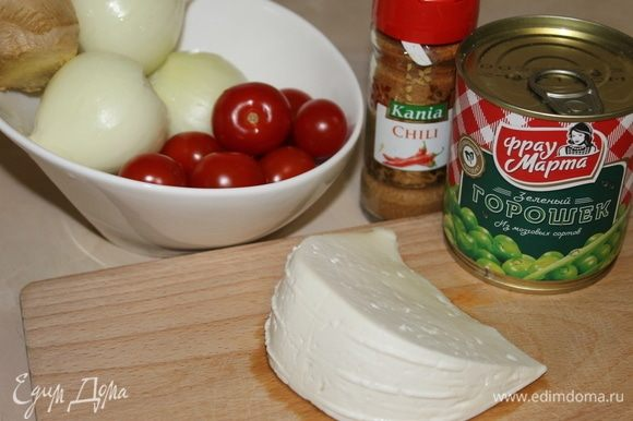 Пусть вас не пугает слово «панир», вы можете использовать для этого блюда адыгейский сыр или приготовить сыр самостоятельно. Сыр совсем несложно приготовить дома, нужно лишь желание и хорошее молоко.