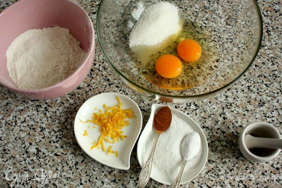 Нагреть духовку до 160°С. 2 крупных яйца смешать с сахаром и ванильным сахаром. Корица и разрыхлитель у меня в кофейных ложечках, но в перечне пришлось указывать чайные ложки. Гвоздику мелко истолочь в ступке.