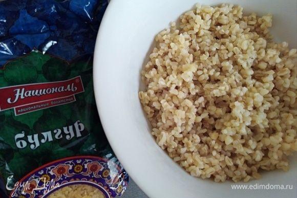 Вот такой булгур получается. Кстати, дети полюбили у меня есть его на гарнир, сказали, что он вкуснее риса!