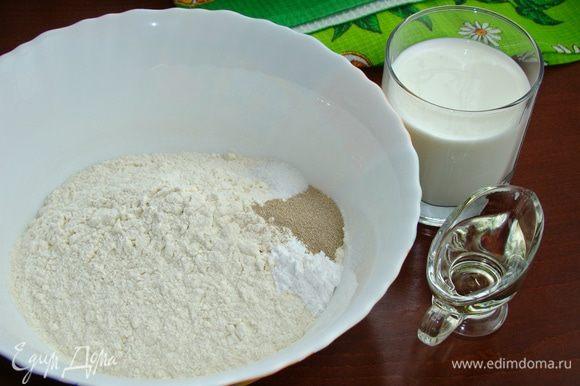 В миску просеять муку, добавить дрожжи, разрыхлитель, сахар, соль. Все перемешать. Влить растительное масло и молоко. Замесить тесто.