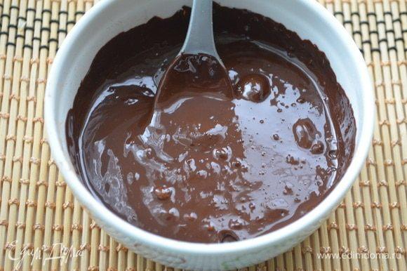 На водяной бане растопить горький шоколад 100 г со сливочным маслом.