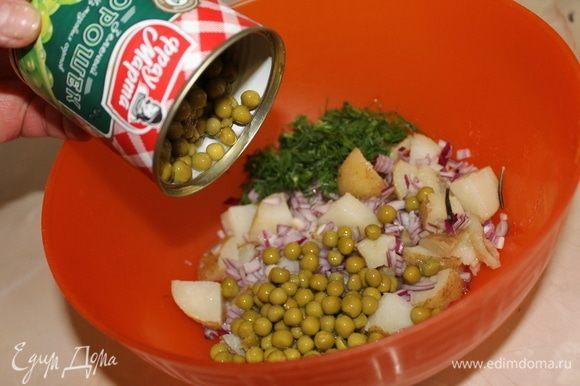 В миске соедините все ингредиенты, добавьте зеленый горошек ТМ «Фрау Марта», посолите и добавьте по вкусу свежемолотый перец.