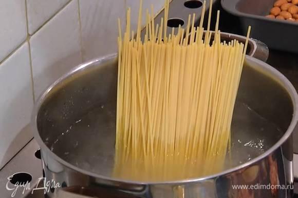 Спагетти отваривать в подсоленной воде на минуту меньше, чем указано на упаковке, затем воду слить и сохранить, макароны вернуть в кастрюлю и накрыть крышкой.