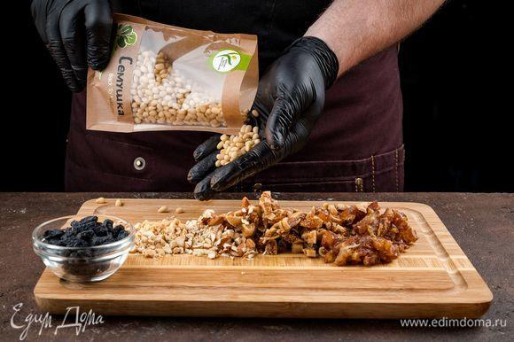 Порубите орехи и сухофрукты «Семушка».