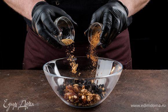 Смешайте сухофрукты, орехи, корицу и имбирный порошок.