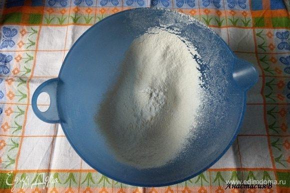 Разогреть духовку до 180°С. Муку просеять, смешать с разрыхлителем.