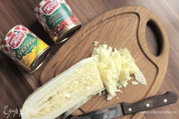 Салат порвать или нарезать.