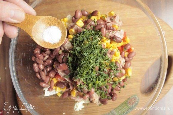 Солим наш салат по вкусу.