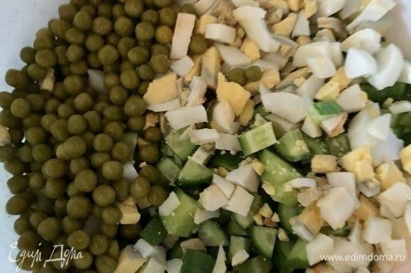 Но все ингредиенты салата уже подготовлены в миске и только дожидаются заправки, так что заправочку съедать не стоит, а лучше заправить ею салат и хорошенько перемешать!