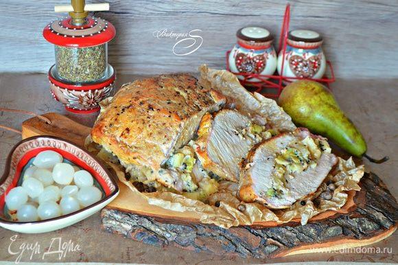 Подавайте мясо горячим, нарезав острым ножом на порционные куски. Благодаря вину и фруктовой начинке мясо получилось невероятно нежным, сочным и буквально тает во рту! Приятного вам аппетита!