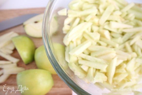 Яблоки почистить, разрезать на четвертинки, удалить семенную часть, нарезать соломкой (это важно). В нарезанные яблоки добавлять в процессе в несколько приемов лимонный сок.