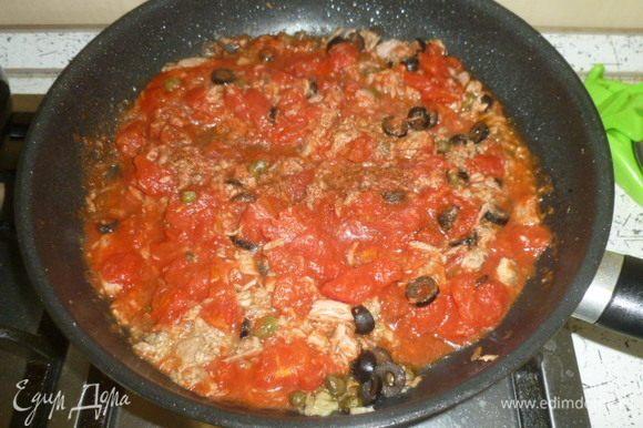 Добавить корицу и томаты. Тушить минут 5.