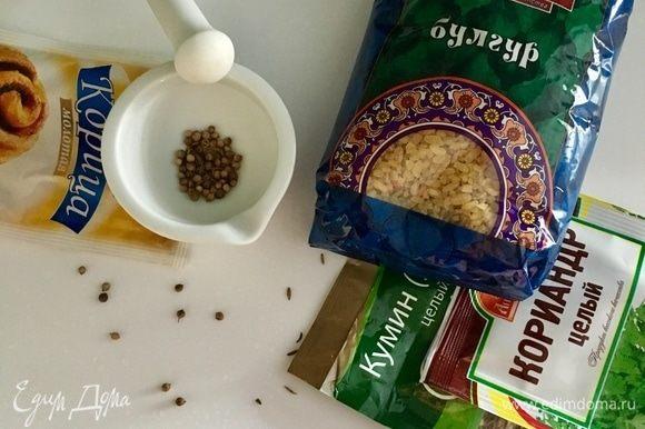 Подготовим булгур от ТМ «Националь» и все необходимые специи. По щепотке молотой корицы, кориандра и зиры (кумин). В ступке измельчим в пудру зерна зиры и кориандра.