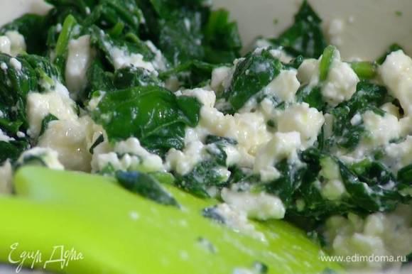 Творог размять вилкой, добавить 2‒3 ст. ложки натертого сыра, яйцо, посолить, поперчить, затем добавить шпинат и все перемешать.