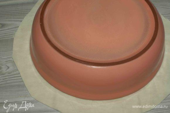 По форме (у меня форма диаметром 21 см) вырезать круг, отступая по краям на несколько сантиметров.