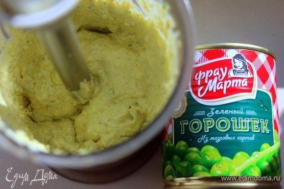Готовим острый паштет из зеленого горошка. В чашу блендера кладем творожный сыр, чеснок, соль, зелень и ½ банки зеленого горошка ТМ «Фрау Марта», все измельчаем в однородную массу.