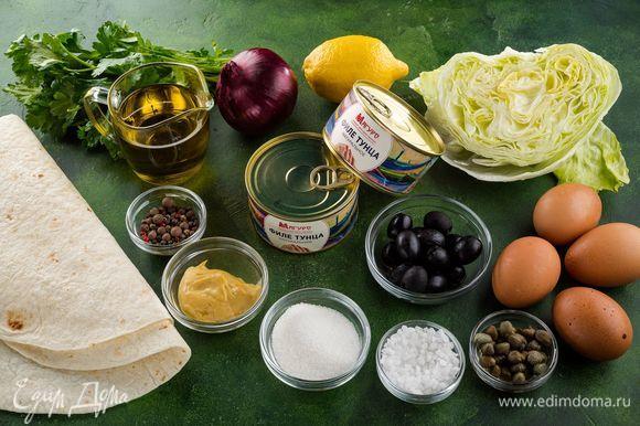 Для приготовления оригинальной закуски нам понадобятся следующие ингредиенты.