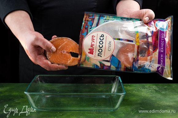 Стейки лосося ТМ «Магуро» разморозьте, промойте и высушите.