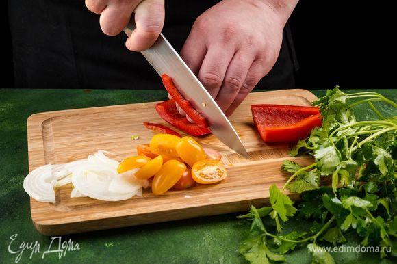 Нарежьте лук полукольцами, а болгарский перец — полосками, помидоры черри — пополам. Измельчите петрушку.