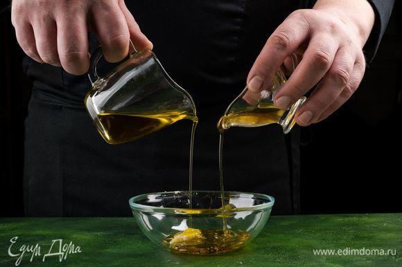 Для заправки соедините измельченный чеснок, лимонную цедру, мед и оливковое масло. Добавьте соевый соус и лимонный сок.
