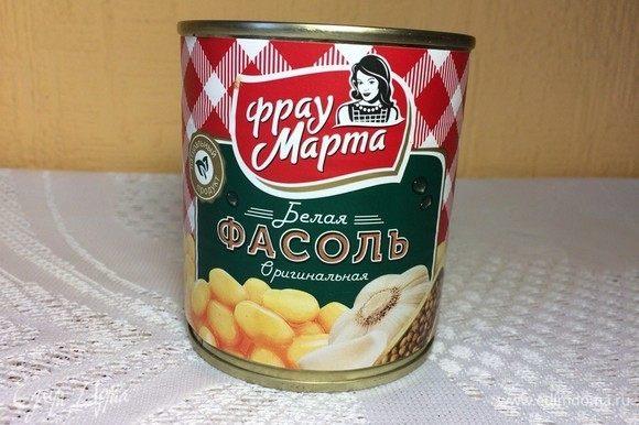 Открыть баночку фасоли от ТМ «Фрау Марта». Рекомендую взять не крупную фасоль в томате.