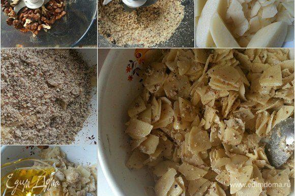 Для картофельно-ореховой необходимо помолоть грецкие орехи. Картофель очистить, разрезать вдоль на 2–4 части (в зависимости от величины картофеля), нарезать тонкими слайсами с помощью овощечистки, добавить растительное масло, можно немного рапсового, соль, все перемешать, начинка готова.