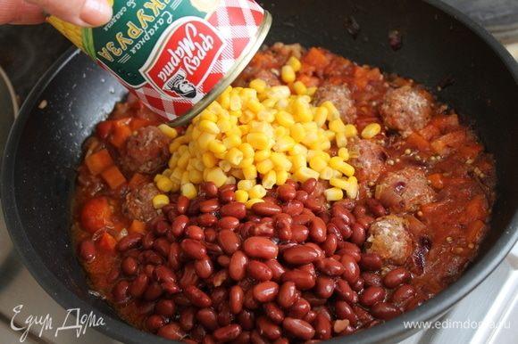 Следом за фасолью добавьте кукурузу ТМ «Фрау Марта».