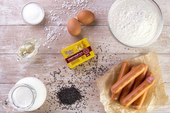 Для приготовления сосисок в тесте нам понадобятся следующие ингредиенты.