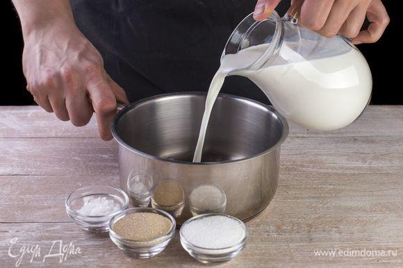 Немного подогрейте молоко, размешайте в нем дрожжи, соль и сахар, оставьте на 10–15 минут.