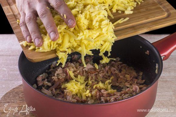 Смешайте картофель с жареным луком и беконом, поперчите.